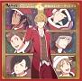 ミュージカル・リズムゲーム 『夢色キャスト』 「聖夜のラブレター」Song Collection 最後のロンリー・クリスマス