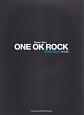 ピアノ・ソロ ONE OK ROCK Selection<改訂版>