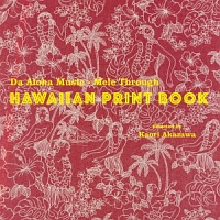 Da Aloha Music - Mele Through HAWAIIAN PRINT BOOK