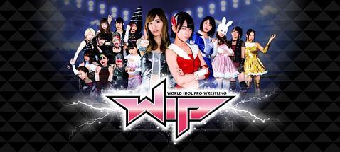 豆腐プロレス The REAL 2017 WIP CLIMAX in 8.29 後楽園ホール