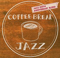 スティーヴィー・ニックス『COFFEE BREAK JAZZ - ANNIVERSARY BLEND』