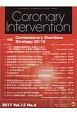 Coronary Intervention 13-6