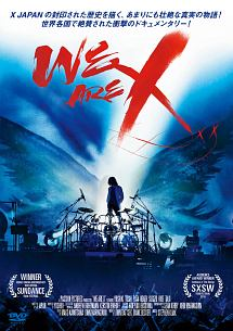 X JAPAN『WE ARE X』