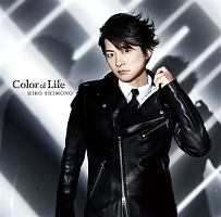 Starving Trancer feat.hideki『Color of Life』
