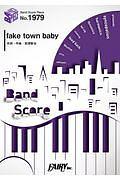 fake town baby by UNISON SQUARE GARDEN ~TVアニメ「血界戦線 & BEYOND」オープニングテーマ