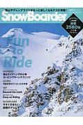 『SnowBoarder 2018』実業之日本社