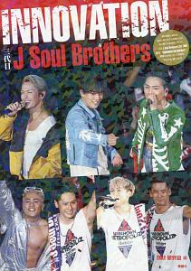 三代目J Soul Brothers INNOVATION 三代目J Soul Brothers Photo report