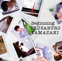 山崎育三郎『Beginning』