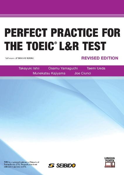 TOEIC L&R TESTパーフェクト演習