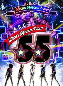 A.B.C-Z 5Stars 5Years Tour