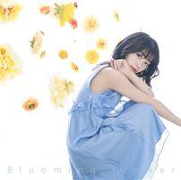 谷村奈南『Blooming Flower』