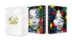 SPEC 全本編 DVD-BOX