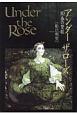 Under the Rose 春の賛歌(10)