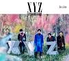 XYZ=repainting(A)(DVD付)