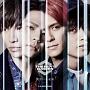 僕がいる未来(B)(DVD付)
