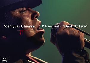 大澤誉志幸 35th Anniversary Best Of Live