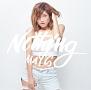 Nothing(DVD付)