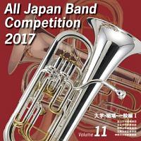 全日本吹奏楽コンクール2017 Vol.11 大学・職場・一般編I