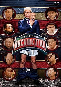 HITOSHI MATSUMOTO Presents ドキュメンタル シーズン1 (1)