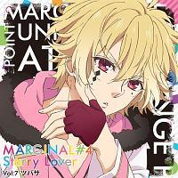 夜空に輝く星(アイドル)とふたりきりで過ごすCD 「MARGINAL#4 Starry Lover」 Vol.7