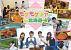 DVD「ゆみりと愛奈のモグモグ・コミュニケーションズ モグモグツアー in 北海道」[TBBK-0963][DVD]