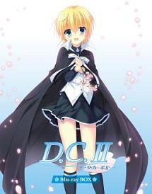 やなせなつみ『D.C.II~ダ・カーポII~ Blu-rayBOX』