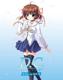 D.C.~ダ・カーポ~ Blu-rayBOX