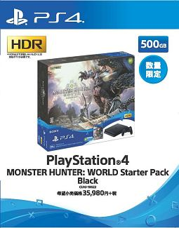 PlayStation4 MONSTER HUNTER: WORLD Starter Pack:Black(CUHJ10022)(PlayStation4)