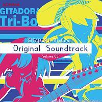 cosMo@暴走P『GITADORA Tri-Boost Original Soundtrack Volume.03』