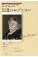 ヴァージニア・ヘンダーソン 没後20年 生誕120年 記念コレクション