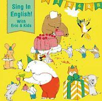 エリック・ジェイコブセン『シング・イン・イングリッシュ! ウィズ エリック&キッズ ~9歳からじゃおそい!音楽であそぼう!えいごのうた~』
