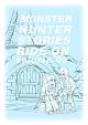 モンスターハンターストーリーズ RIDE ON Blu-ray BOX Vol.5