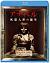 アナベル 死霊人形の誕生 ブルーレイ&DVDセット[1000703194][Blu-ray/ブルーレイ] 製品画像