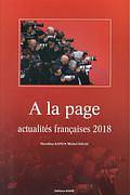 『時事フランス語 2018』加藤晴久