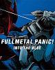 フルメタル・パニック! ディレクターズカット版 第3部:「イントゥ・ザ・ブルー」編