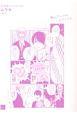 ムラキ 同人作家コレクション298