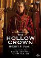 嘆きの王冠 ホロウ・クラウン ヘンリー四世 第二部 【完全版】