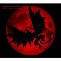 nakanoiseバンド『DEVILMAN crybaby Original Soundtrack』