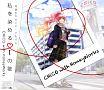 私を染めるiの歌(DVD付)