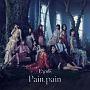 Pain, pain(通常盤)(DVD付)