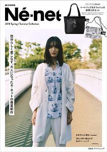 Ne-net 2018Spring/Summer Collection