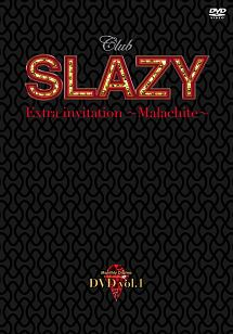 Club SLAZY Extra invitation ~malachite~