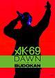DAWN in BUDOKAN(通常盤)