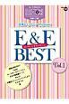 月刊エレクトーン Presents E&E BEST STAGEA エレクトーン&エレクトーン 中級~上級 (1)