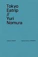 Tokyo Eatrip