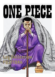 "ONE PIECE Log Collection ""FUJITORA"""