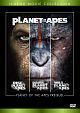 猿の惑星 プリクエル DVDコレクション