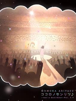 ジュリー・ホワイト『ココロノセンリツ ~Feel a heartbeat~ Vol.1.5 LIVE』