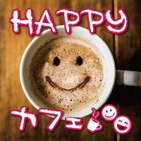 HAPPYカフェ