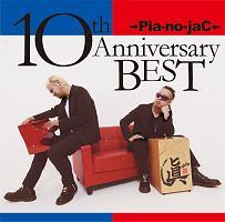 10th Anniversary BEST
